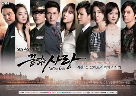 Free Download Film Endless Love Korea | 187 endless love 187 korean drama