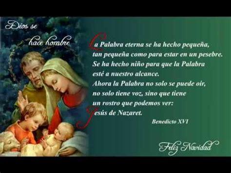 imagenes religiosas catolicas de navidad saludo de navidad movimiento condor youtube