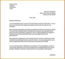 Cover Letter Traduction by Lettre De Motivation Stage Anglais Lettre De Motivations