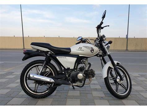 moped nama   kod qiymeti  azn