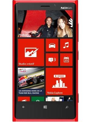 nokia lumia 920 best price in india 2016 specifications nokia lumia 920 price in india full specifications