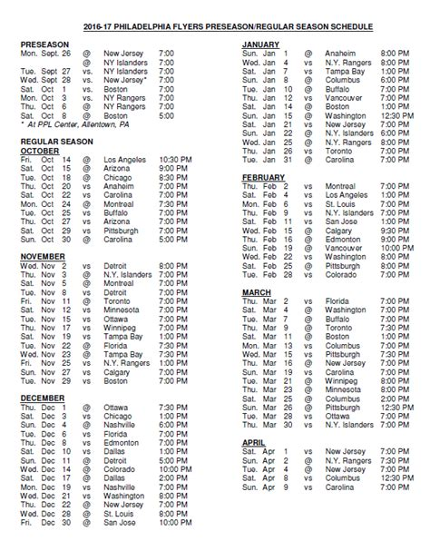 printable pa schedule ue 2012 here s the 2016 17 flyers schedule 171 cbs philly