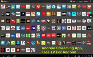Tv app for android devices all about android apps tips and updates