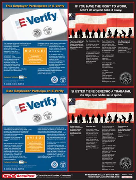 printable e verify poster e verify compliance poster
