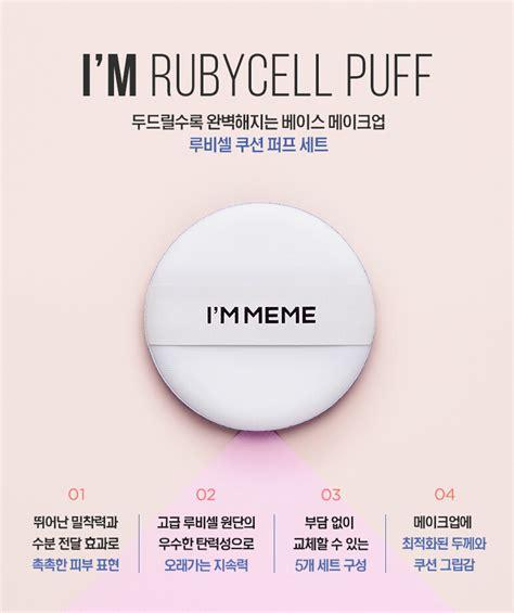 I M Meme I M Cover Foundation big sales i m rubycell puff by i m meme memebox 5 pcs set air cushion puff 11street