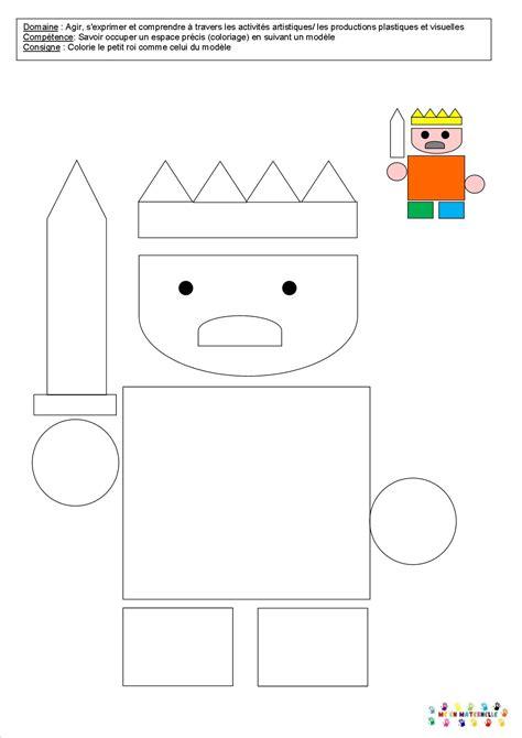 2745953559 le tout petit roi le tout petit roi coloriages et coloriages magiques le