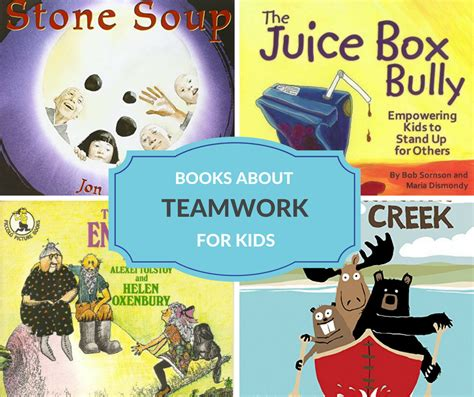 teamwork picture books 11 books about teamwork for