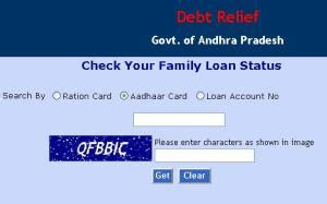 apcbsportal ap gov in loanstatus know your andhra pradesh runa apcbs portal for loan status runa maafee scheme in