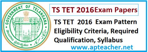 pattern of net exam 2016 go 36 ts tet 2015 examination pattern paper i and paper ii