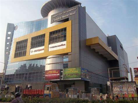 chandra metro mall chennai review chandra metro mall