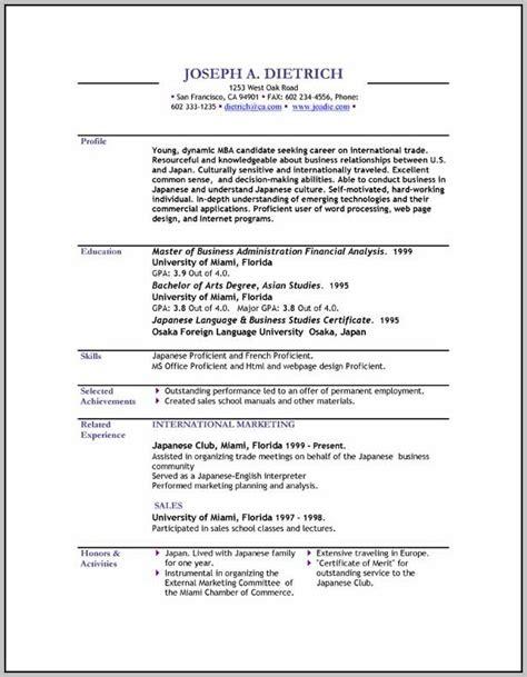 Totally Free Printable Resume Templates Resume Resume Exles 7wk8wn5mza Savable Resume Templates