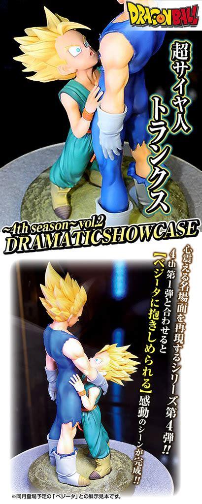 Dramatic Showcase Vol 5 Goku Gokou Goodbye Ori Misb Hk 龍珠 v jump selection 1 2 ss god goku 神龍 ssgss gokuu
