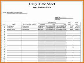 daily time card template daily attendance template selimtd