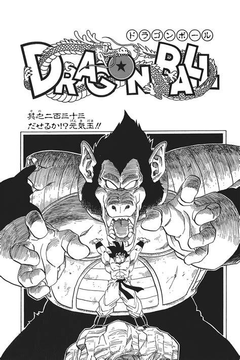 Goku vs. Vegeta (manga) - Dragon Ball Wiki