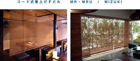 Buy Japanese Blinds Japanese Sudare Rattan Blind Reed Screen Bamboo Blinds