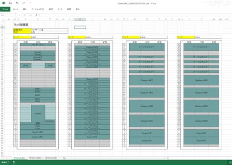 rack layout excel template github hipontire racktables plugins draw racks outputs