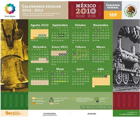 Calendario Escolar Ucol 2014 Sep Calendario Escolar Oficial 2014 2015 El Espacio