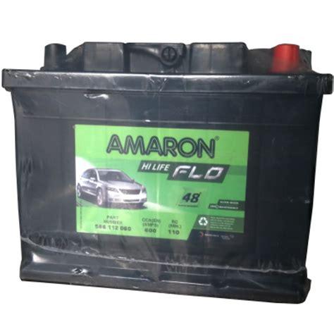 Amaron Pro Din 45 amaron battery car battery luminous exide amaron inverter battery car battery home ups