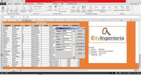 tutorial excel 2010 base de datos excel avanzado 2013 base de datos formulario de entrada