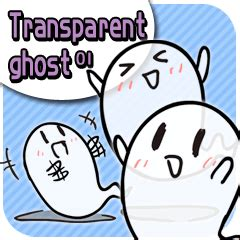 Stiker Transparant Stiker Produk Stiker Usaha transparent ghost01 creators stickers