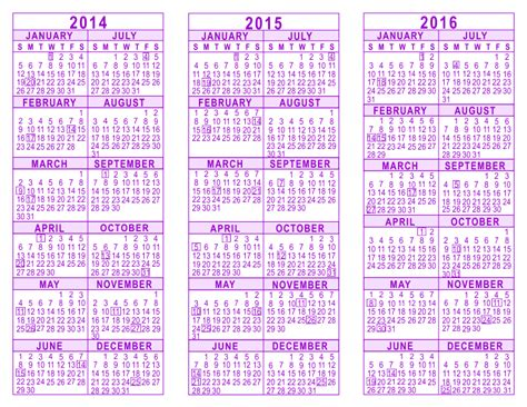 3 year calendars template trove share the knownledge