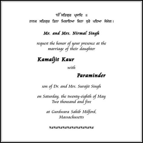 wedding invitation cards and wordings sikh wedding card wording marriage invitation wordings