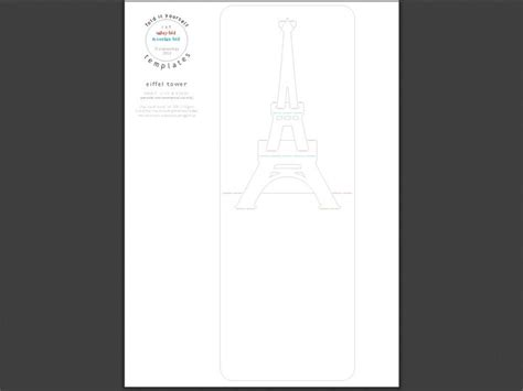 eiffel tower pop up card template pdf 17 best images about kirigami on