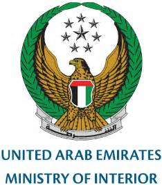 minister of interior united arab emirates united arab