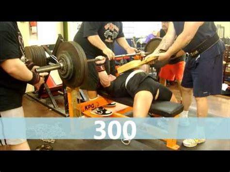 165 bench press amanda duvall 165 powerlifting bench press training 8 25