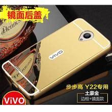 Lcd Touchscreen Vivo X710l vivo y22 price harga in malaysia wts in lelong