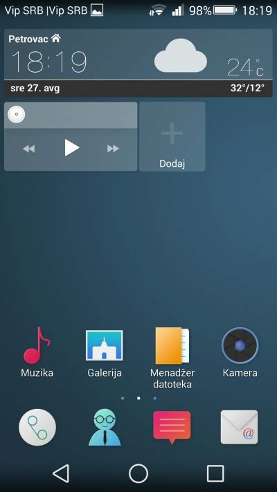 emui themes ascend g7 theme emotion ui 2 3 better emui huawei ascend p7