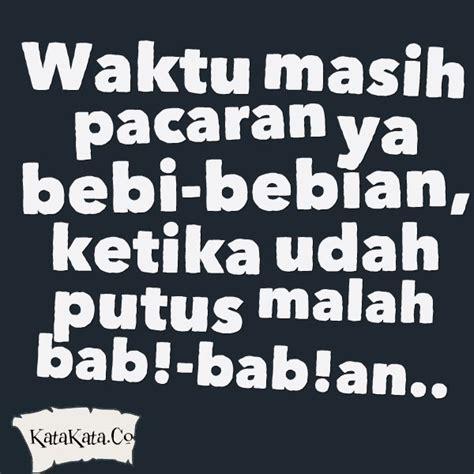 kata kata mutiara paling wow se indonesia kata wow