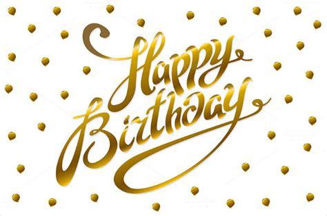 Free Birthday Poster Template Golden Birthday Poster Template 101 Birthdays Happy Birthday Poster Template Free