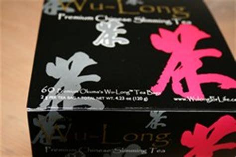 Wulung Teh okuma wu tea a review