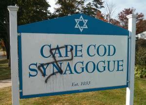 cape cod shul anti defamation league adl condemns swastika graffiti on