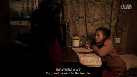 short film of china chinese short film dream catcher youtube