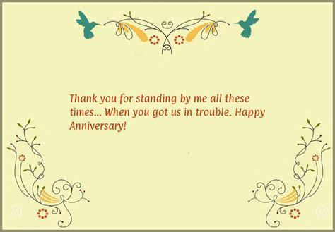 Wedding Anniversary Quotes Humorous humorous anniversary quotes