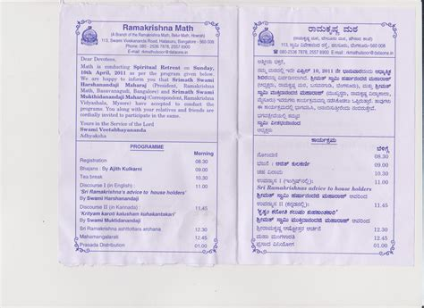 Tyohar Essay by Mera School Essay In Thesis Custom Header Font