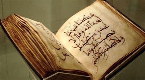 libro the quran a historical critical el cor 225 n para los no musulmanes se 241 al colombia