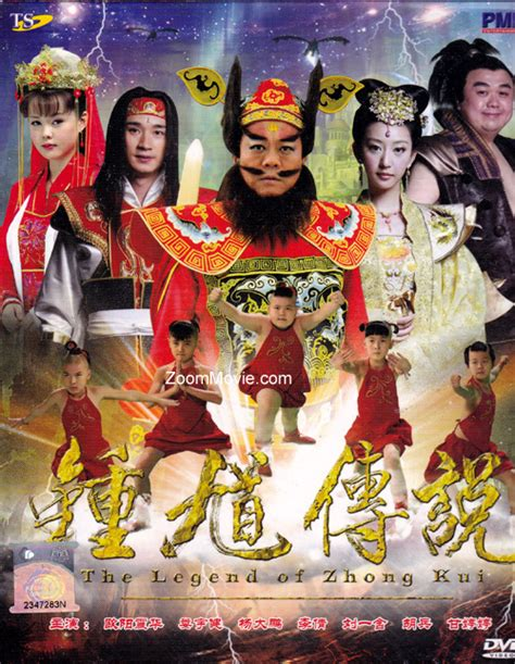 film seri zhong kui the legend of zhong kui dvd china tv drama episode 1 36