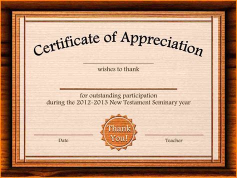 appreciation certificate template free 10 certificate of appreciation word template resume