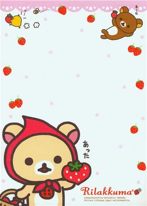Frame Rillakuma rilakkuma memo pad by san x japan strawberry memo pads stationery kawaii shop modes4u