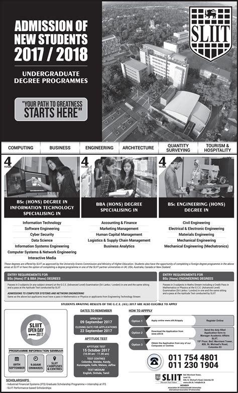 admission   students  undergraduate degree programmes   sri lanka institute