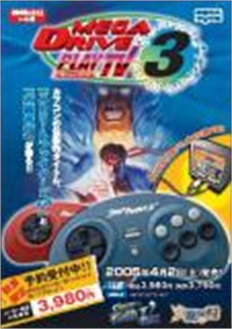 Kaset Sega Mega Drive Ori Fighter Ii Special Chion Edition playtv legends sega genesis fighter ii special chion edition tv systems ign