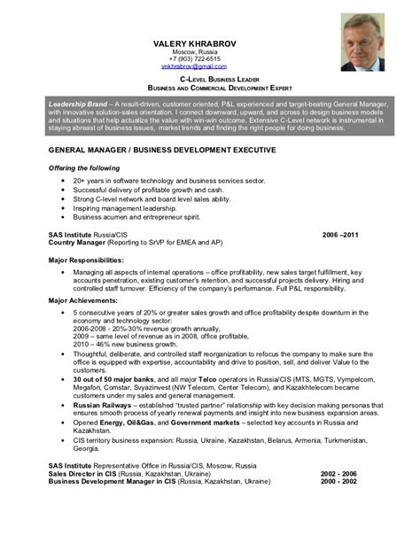Resume C Level by Valery Khrabrov Resume C Level Business Leader
