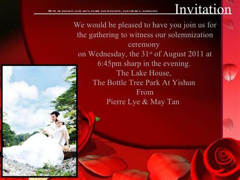 rom invitation card design invitation card rom pierre lye may tan