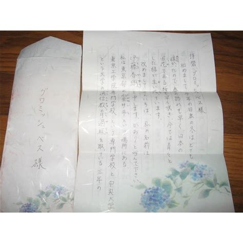 Letters In To Japanese Use This Simple Method To Write A Japanese Letter To A Friend