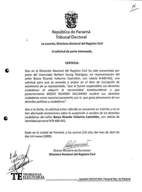 resolucion de intendencia nacional n contenido de la resoluci 243 n expedida por la direcci 243 n