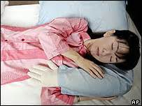 Japanese Boyfriend Pillow by The Kerala Articles Boyfriend Pillow