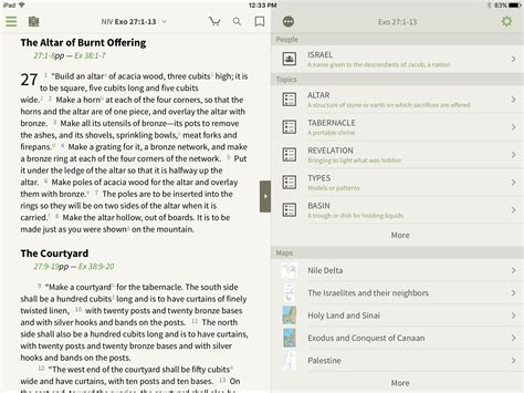 bible section headings look inside the zondervan encyclopedia of the bible